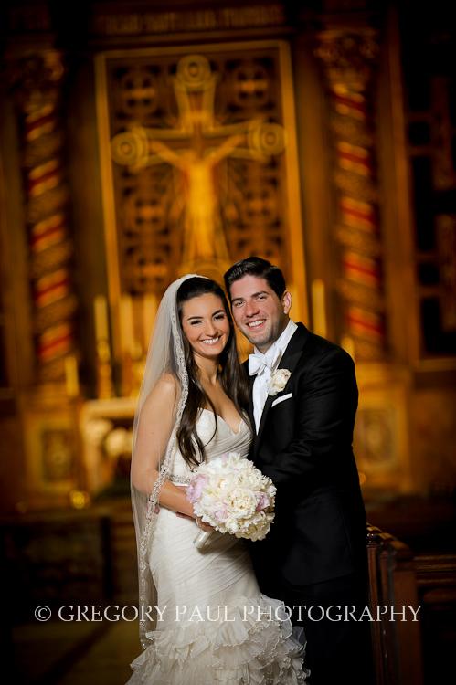 Happy Couple | Miami Tower Wedding